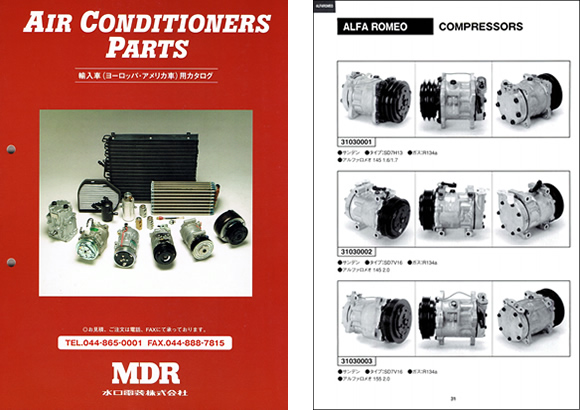 AIR CONDITIONERS PARTS